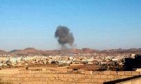 Yemen: 2 Bombers Kill 26 Including 16 Students