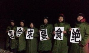 Chinese Human Rights Lawyers Rally to Defend Their Own Rights