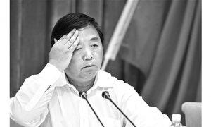 Close Jiang Zemin Ally, Former Nanjing Mayor, Indicted for Bribery
