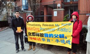 Canadian Citizen to Beijing: 'Release My Father'