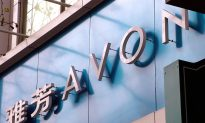 Avon Fined by US Watchdog for Bribing Chinese Officials