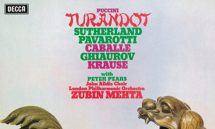 Cover courtesy of Decca