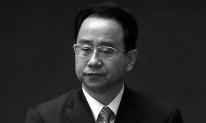 Ling Jihua, Aide to Former Chinese Leader, is Targeted for Investigation