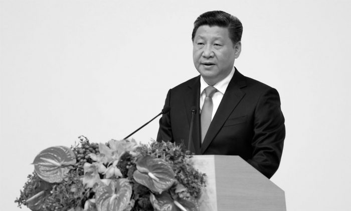 Chinese President Xi Jinping delivers a keynote speech at a celebration gathering marking the 15th anniversary of Macao's return to Beijing, in Macau Saturday, Dec. 20, 2014. (AP Photo/Xinhua, Li Tao)