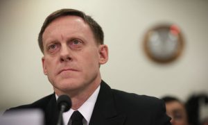 NSA Releases Reports on Unauthorized Surveillance of Americans