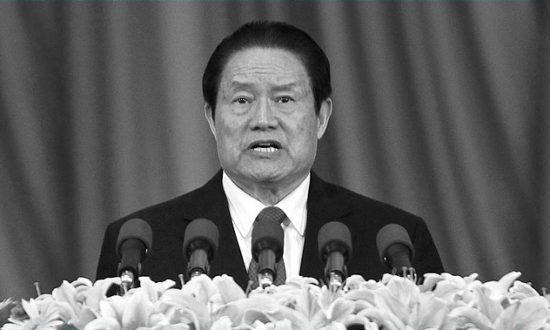 Hong Kong Magazine Reveals Crimes and Wealth of China's Former Security Czar
