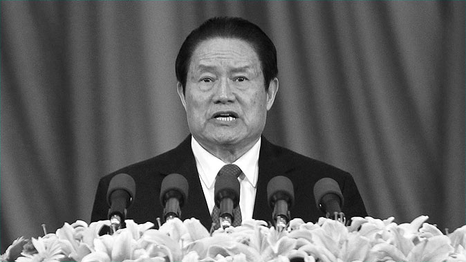 Zhou Yongkang, then Chinese Communist Party Politburo Standing Committee member in charge of security, delivers a speech at a meeting in Beijing, China, May 18, 2012. (STR/AFP/Getty Images)