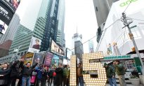 New Year's Eve Ball Drop Tradition Comes to Brooklyn