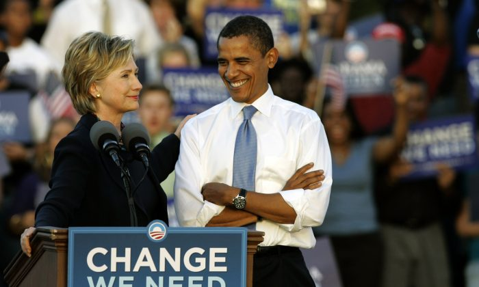 In this Oct. 20, 2008 file photo, then-Sen. Hillary Clinton, D-N.Y. delivers a speech supporting Democratic presidential candidate Sen. Barack Obama, D-Ill., at a rally in Orlando, Fla. A still undeclared candidate, Clinton sits atop the prospective field of Democratic presidential candidates for 2016. But as she has said before, if Clinton runs again, she'll work as hard as any underdog. Clinton's 2008 presidential bid stumbled against President Barack Obama, undermined by anti-war activists who opposed her vote to authorize the Iraq war, infighting among her staff and a large entourage in the early states where retail politics matter. (AP Photo/John Raoux, File)