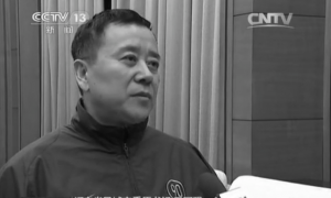 Chinese Official Returns From US, Surrendering to Authorities