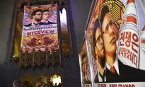 'The Interview' May Inspire a New Business Approach