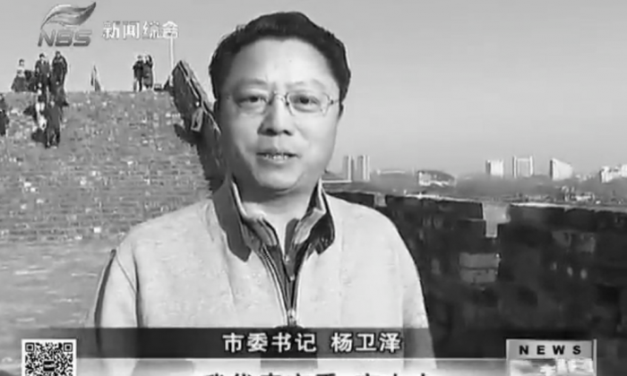 Yang Weize, party secretary of Nanjing, capital of Jiangsu Province, gives New Year greetings on TV on Jan.1, 2015. Yang was put under investigation on Jan. 4, becoming the first sacked provincial level official in China in 2015. (Screenshot/CCTV)