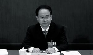 Anti-Corruption Watchdog in China Reports Accomplishments