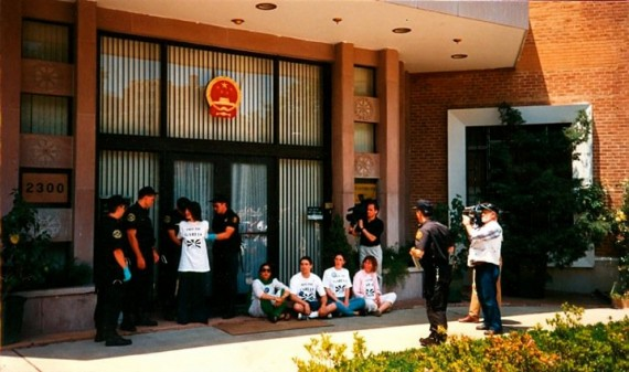 Maura Moynihan arrested at the Chinese Embassy in Washington, D.C., 1994. (Courtesy of Maura Moynihan)