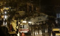 Suicide Bombing Inside Northern Lebanon Coffee Shop Kills 7