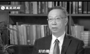 Double Speak Governs China's Transplant Policy