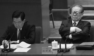 Unbridled Evil: The Corrupt Reign of Jiang Zemin in China (Chapter 6, Part 2)
