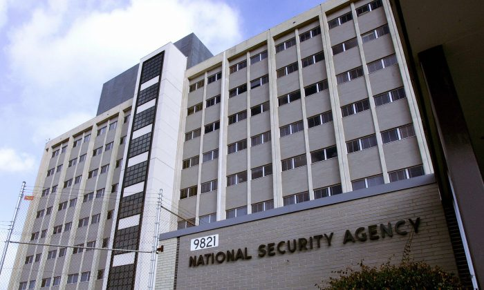 The National Security Agency (NSA) in the Washington suburb of Fort Meade, Maryland, on Jan. 25, 2006. (Paul J. Richards/AFP/Getty Images)