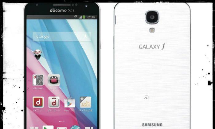 Samsung Galaxy J1. (Samsung)