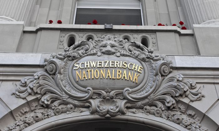 The entrance to the Swiss National Bank is pictured in Berne, Switzerland, on July 16, 2012. (AP Photo/Keystone, Gaetan Bally)