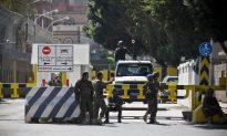 Yemen Arrests 2 Frenchmen Over Suspected Al-Qaeda Links