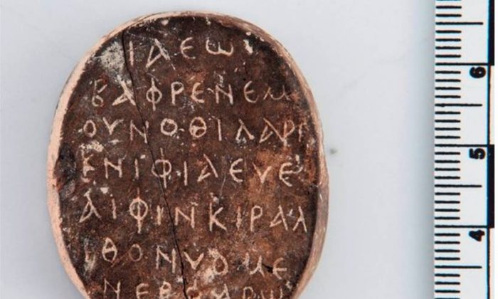 The amulet with the palindrome inscription found in Cyprus. (Marcin Iwan, artifact from the excavations of Jagiellonian University in Krakow at Paphos Agora)