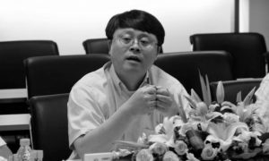 Jiang Zemin's Son Suspected of Buying Support of Ally of Jiang Zemin's Successor