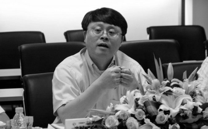 Jiang Mianheng, son of former Chinese communist leader Jiang Zemin, hosts the 2011 annual work meeting of the Chinese Academy of Sciences. Jiang stepped down from president of the Chinese Academy of Science's Shanghai branch, announced by official on Jan. 8, 2015. (Screenshot/China Academy of Sciences)