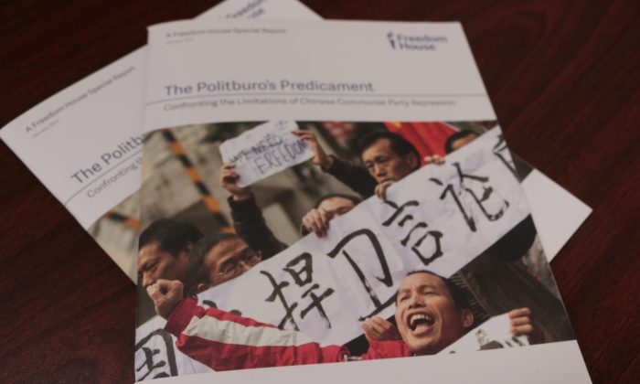 """""""The Politburo's Predicament,"""" a recent report by Freedom House researcher Sarah Cook. (Teresa You/Epoch Times)"""