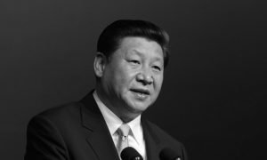 China's Xi Readies for Antigraft 'Death Match'