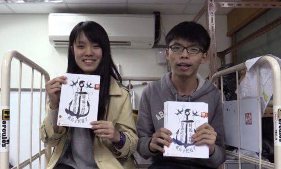 Joshua Wong Plots to 'Mail Attack' Hong Kong Leader