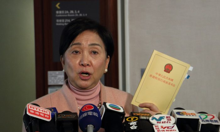 Democratic Party chairwoman Emily Lau speaks in a press conference on Wednesday, Jan. 21, 2015. (Choi Man Man/Epoch Times)