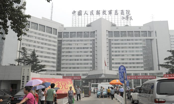 The 301 military hospital in Beijing on July 6, 2011. (Liu Jin/AFP/Getty Images)