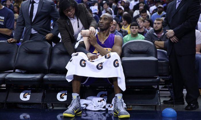 (Los Angeles Lakers)