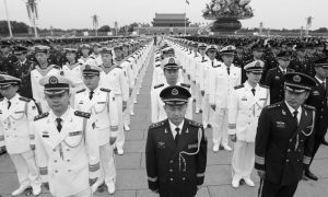 Chinese Regime Pads Military's Pockets Through Murder
