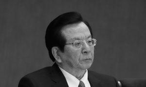 Zeng Qinghong Next 'Tiger' to Fall in China? Hong Kong Media Report His Billions in Assets