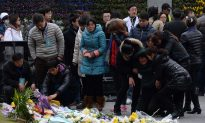 Public Skeptical Over Shanghai City Officials' Response to Deadly New Year's Eve Stampede