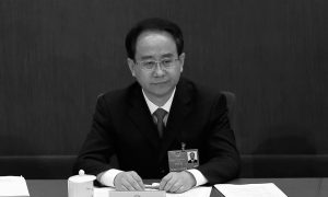 Media Reports Hu Jintao's Top Aide Amassed Staggering Amounts of Wealth