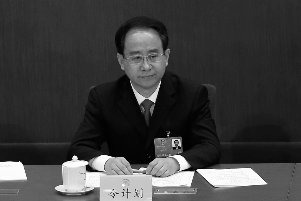 Former Vice Chairman of the National Chinese People's Political Consultative Conference, Ling Jihua, on March 8, 2013, in Beijing. Ling has been stripped of his position as the vice chairman and his staggering illegitimate wealth has been exposed by Hong Kong and U.S. Chinese-language media. (Lintao Zhang/Getty Images)