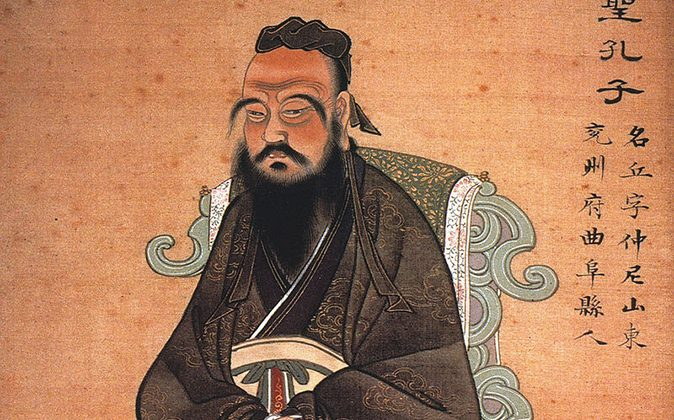 Confucius, 1770. (The Granger Collection, New York via Wikimedia Commons)