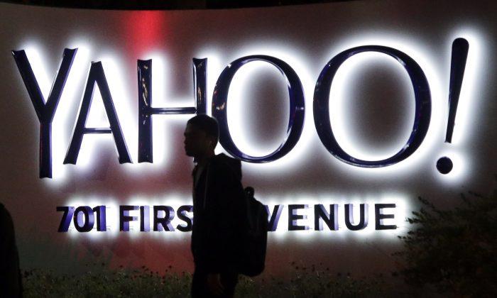 Inside the Yahoo headquarters in Sunnyvale, Calif., Nov. 5, 2014. (AP Photo/Marcio Jose Sanchez)