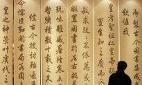 Officials for Sale in China's Art Market