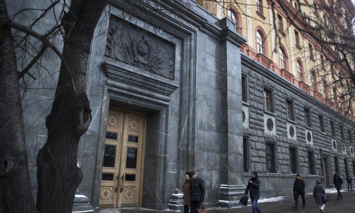 The main building of the Russian Federal Security Service, former KGB headquarters, in Lubyanka Square in Moscow, Russia, on Jan. 27, 2015. (AP Photo/Pavel Golovkin)