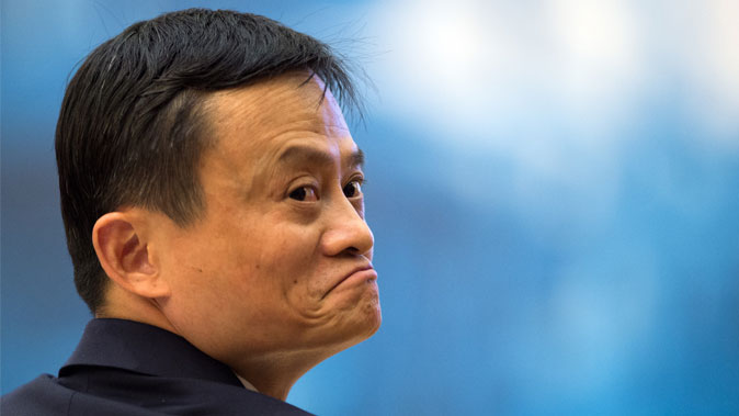 Alibaba's chairman Jack Ma, at the opening ceremony of the World Internet Conference in Wuzhen, Zhejiang Province, China, on Nov. 19, 2014. (Fabrice Coffrini/AFP/Getty Images)