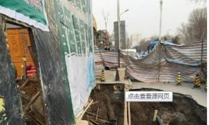 Unintentional Demolition: Chinese Official's Illegal Construction Goes Wrong