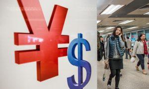 Chinese Yuan Crashes, Central Bank Move Coming?