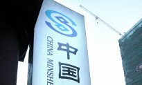 President of Chinese Private Bank Is Busted for Corruption