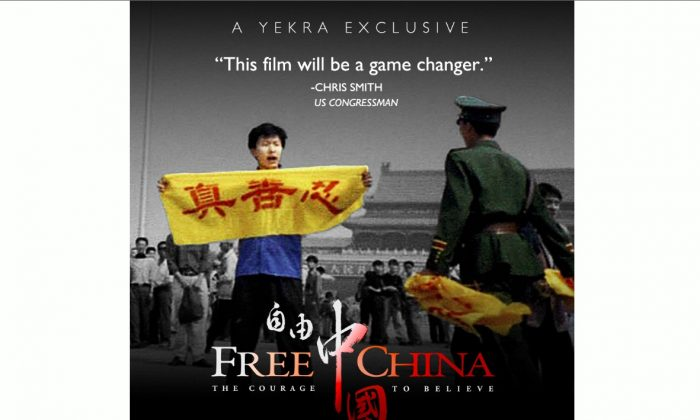 'Free China: The Courage to Believe'
