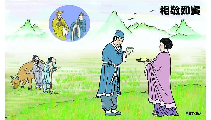 The minister tells the king of Jin about the farmer and his wife, commending them for the great mutual respect and honour with which they treated each other. (Sandy Jean/Epoch Times)