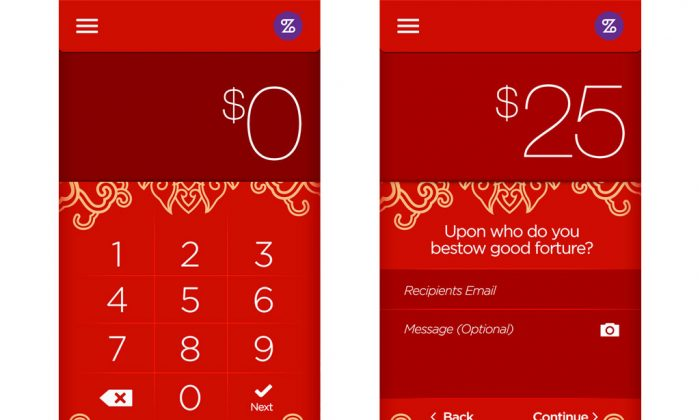 """Sending Chinese New Year money just went mobile with ZenBanx's new """"red envelope"""" banking app. (Courtesy of ZenBanx)"""